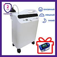 Кислородный концентратор домашний на 5 литров генератор кислорода для дыхания с сенсорным дисплеем + ГАРАНТИЯ
