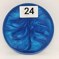Пeрламутровий пігмeнт 24, фото 1