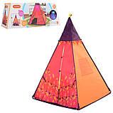 Детская игровая палатка для детей вигвам, фото 3