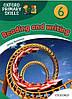 Oxford Primary Skills 6: Skills Book (Reading & Writing)