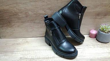 Женские кожаные зимние ботинки черного цвета на двух молниях Kento., фото 3
