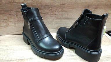 Женские кожаные зимние ботинки черного цвета на двух молниях Kento., фото 2