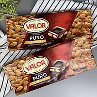 Шоколад чёрный с цельным миндалём без глютена Валор Valor 250 г
