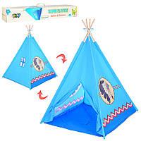 Детская палатка домик вигвам