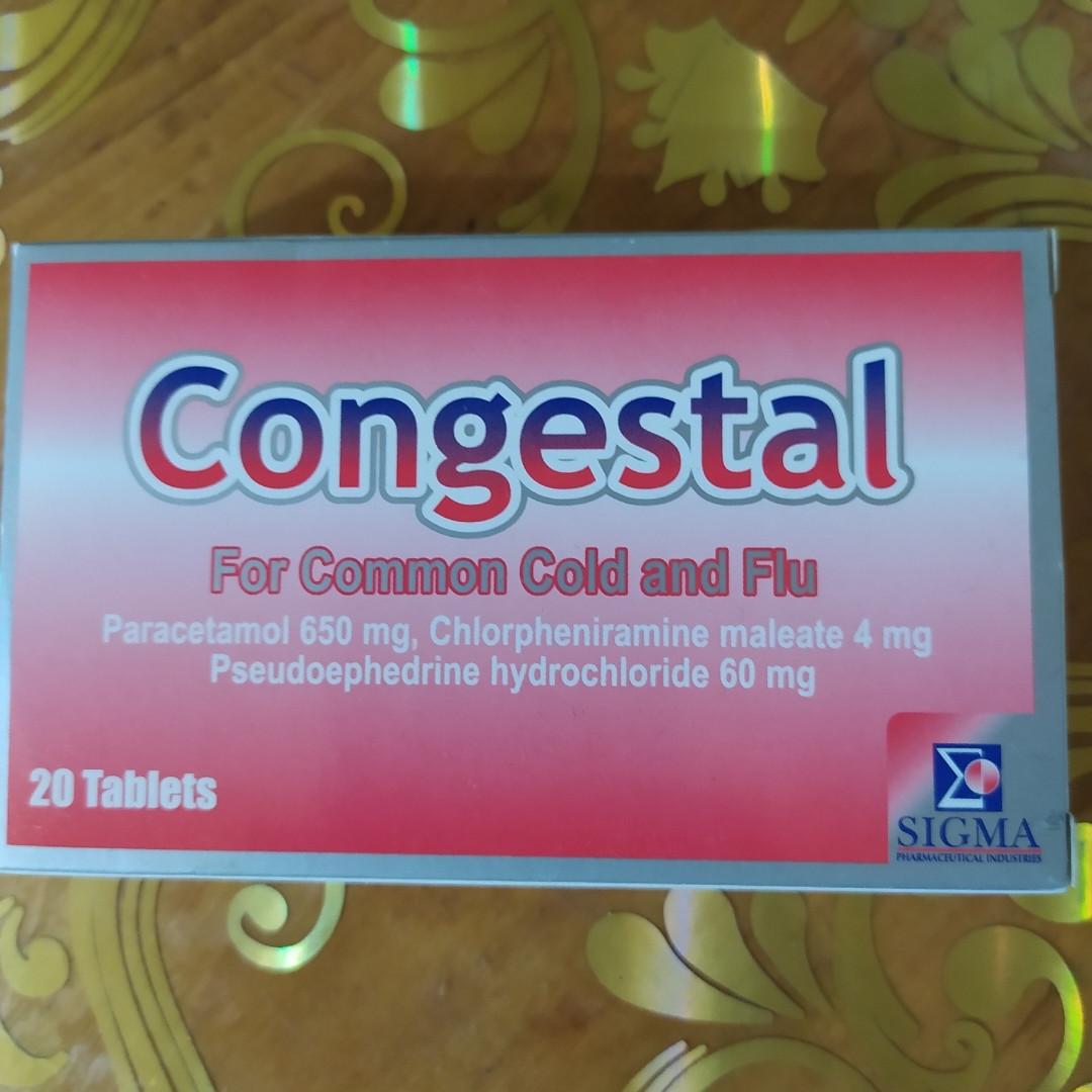 Египет Конгестал Congestal Средство от простуды и гриппа. 20 шт