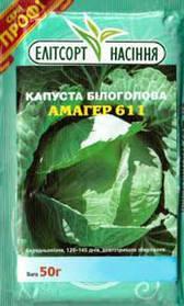 Семена капусты Амагер 611 10 г