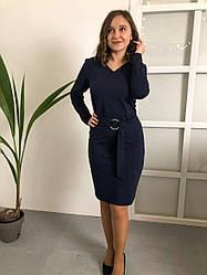 Женское силуэтное синее платье