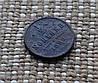 Старинная монета 1/2 копейки 1899г. Николай II. С.П.Б.