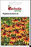 Насіння Рудбекія Осінній ліс, 0,2 г. Hem Zaden (Голландія)