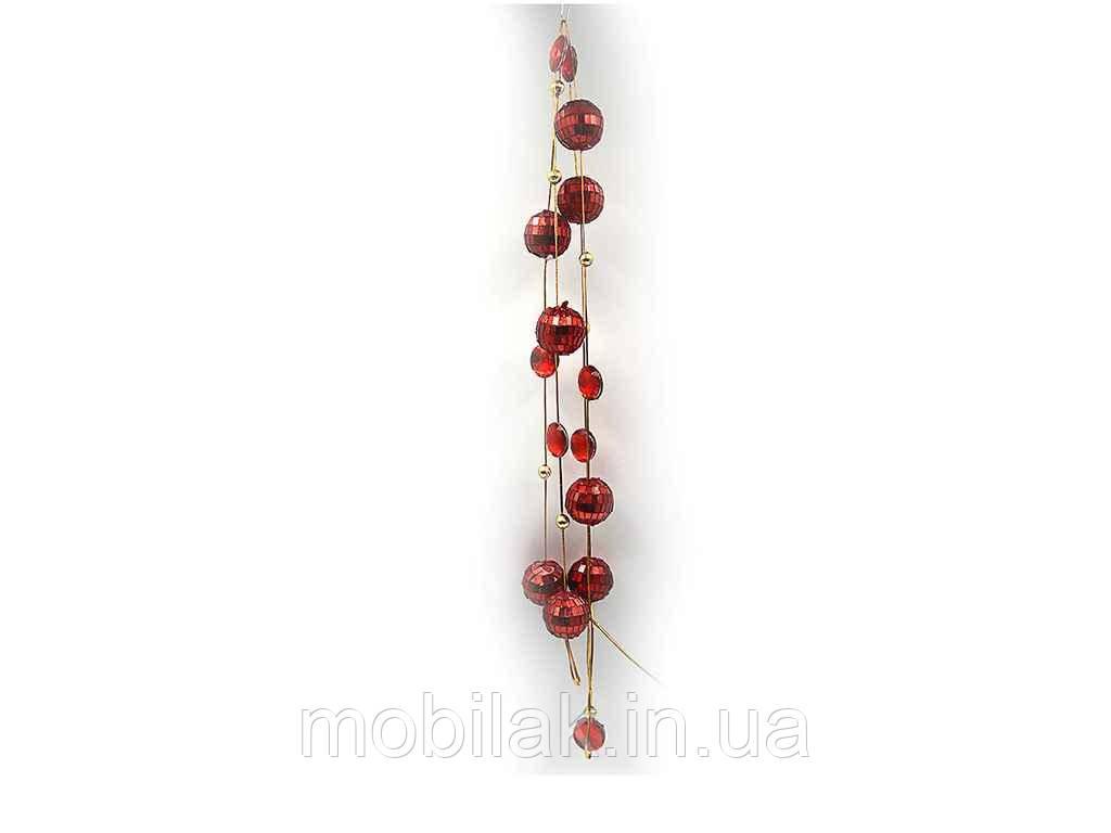 Прикраса ялинкова Червоні буси 1,6м. 20I223-63 ТМ КИТАЙ