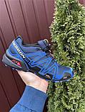 Salomon Speedcross 3 демисезонные мужские кроссовки в стиле Саломон синие с темно-синим, фото 3