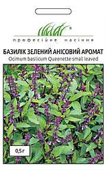 Семена базилика Анисовый аромат, 0,5 г — зеленый, декаоративный, Hem Zaden