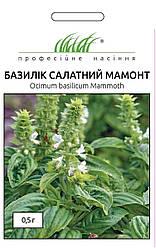 Семена базилика Мамонт, 0,5 г — зеленый, салатный, Hem Zaden