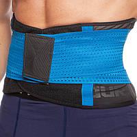 Пояс-корсет для поддержки спины синий р. М, L, XL, XXL