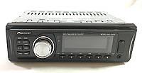 Автомагнитола Pioneer 2035 USB+FM+MP3