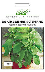 Семена базилика Мистер Барнс, 0,5 г — зеленый, салатный, Hem Zaden
