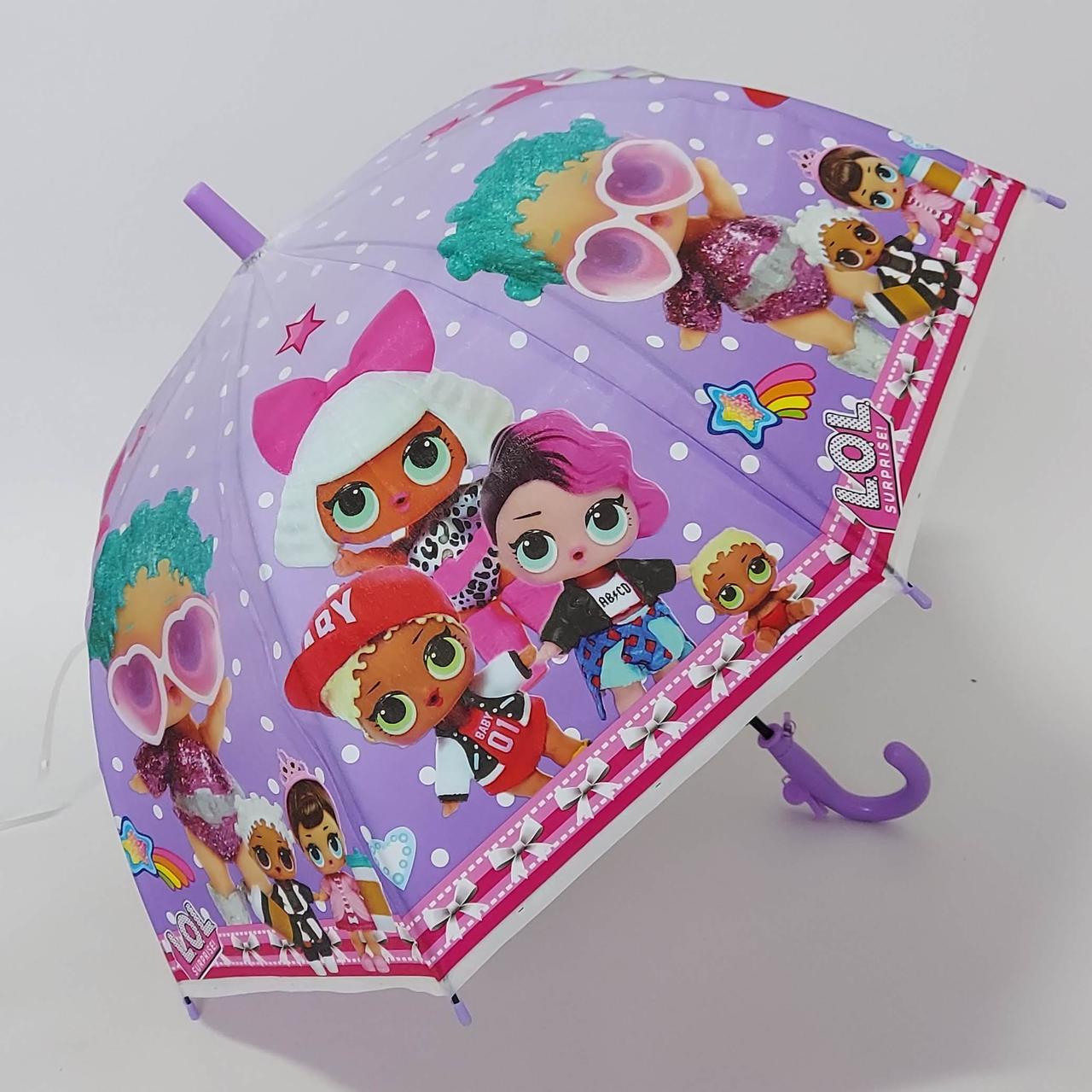 Детский зонтик для девочек с рисунком куклы
