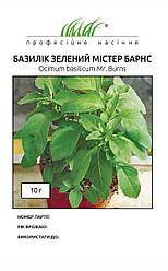 Семена базилика Мамонт, 10 г — зеленый, салатный, Hem Zaden