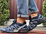 Демисезонные мужские кроссовки Salomon Speedcross 3 в стиле Саломон темно-синие, фото 3