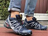 Демисезонные мужские кроссовки Salomon Speedcross 3 в стиле Саломон темно-синие, фото 4