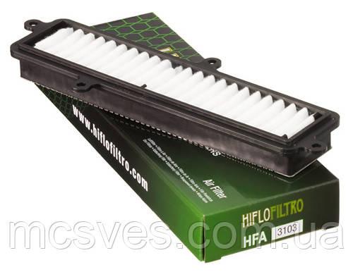 Фильтр воздушный HIFLO HFA3103