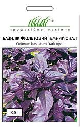 Семена базилика Темный опал, 0,5 г — фиолетовый, салатный, Hem Zaden