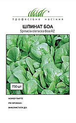 Семена шпината Боа, 750 семян — ранний (45 дней), холодоустойчивый, листья округлые, Rijk Zwaan