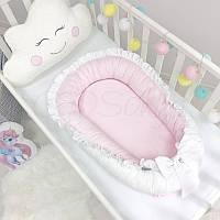Позиционер (гнездышко, кокон) Babynest универсальный (разные цвета) розовый