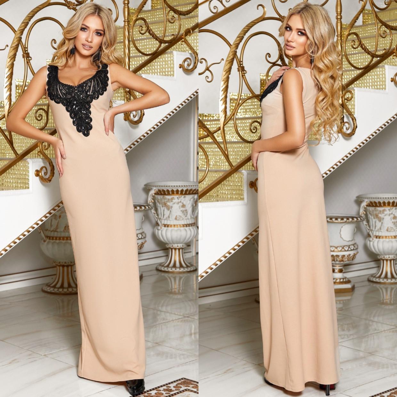 Платье EQ-1053