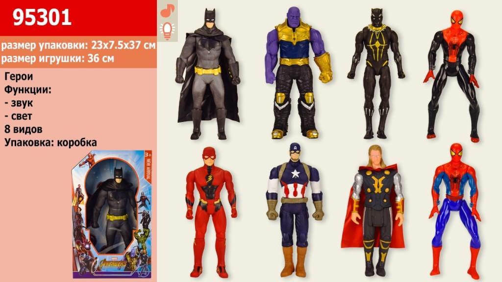 Супергерой игрушка Бетмен Черная пантера Человек паук