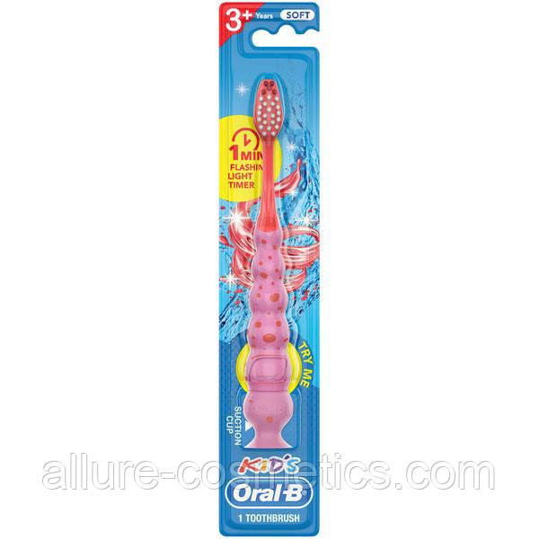 Зубная щетка детская с подсветкой и таймером Oral-B kid's with timer light soft