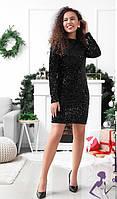 Праздничное платье с пайетдками   038 В /01, фото 1