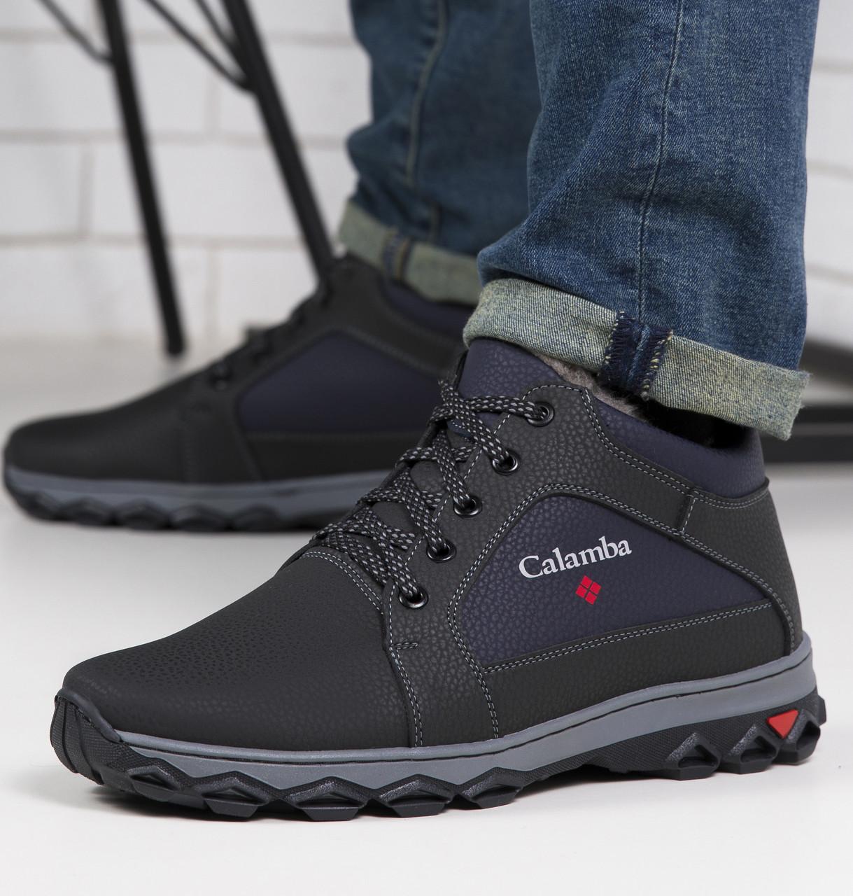 Ботинки мужские зимние -20°C