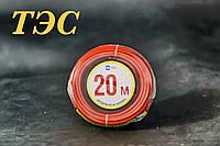 Удлинитель электрический 20 м. 16 А тм ТЭС Харьков