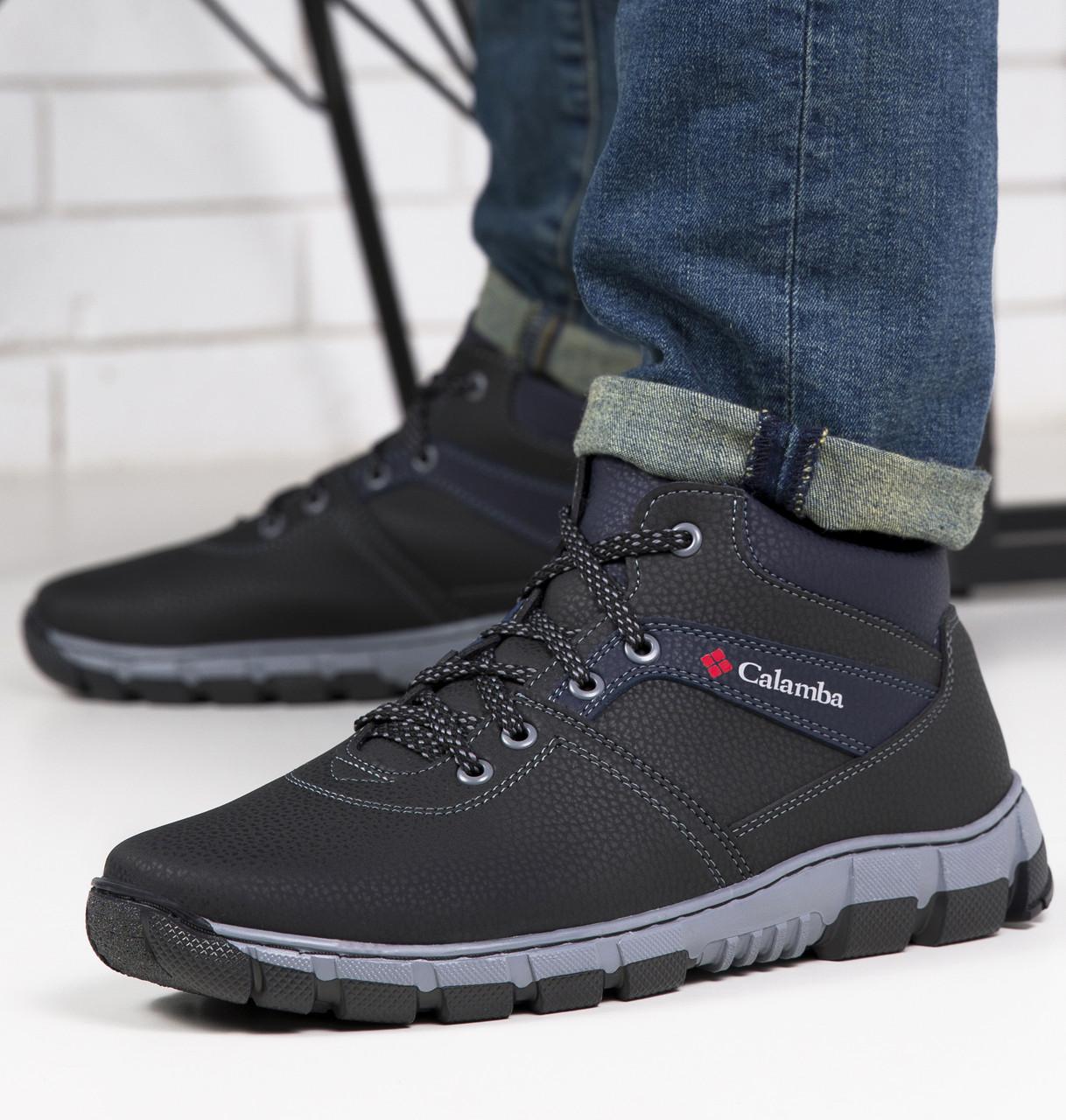 Ботинки мужские на шнуровке -20°C