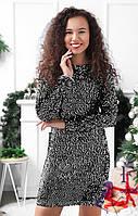 Праздничное платье с пайетками   038 В /03, фото 1