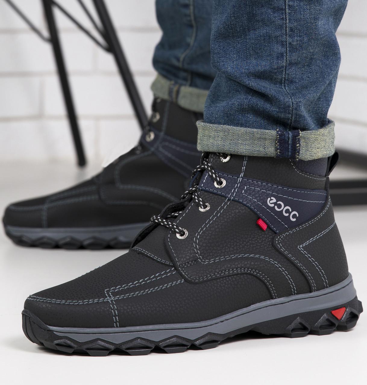 Ботинки мужские зимние высокие -20°C
