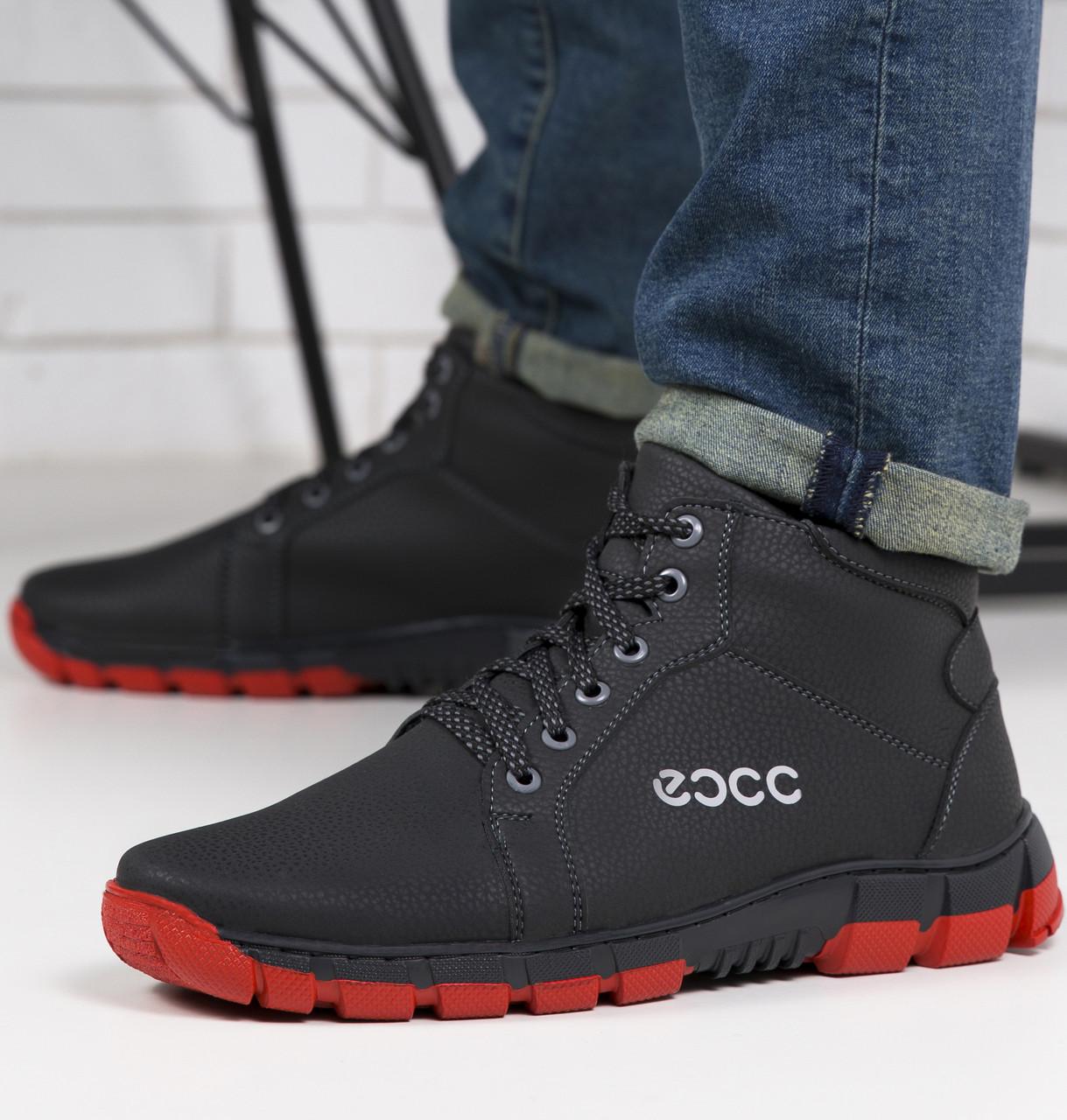 Ботинки мужские зимние с красной подошвой -20°C