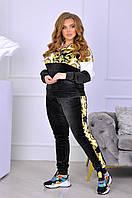 Теплый зимний велюровый костюм спортивный: штаны и кофта с капюшоном, норма и батал большие размеры