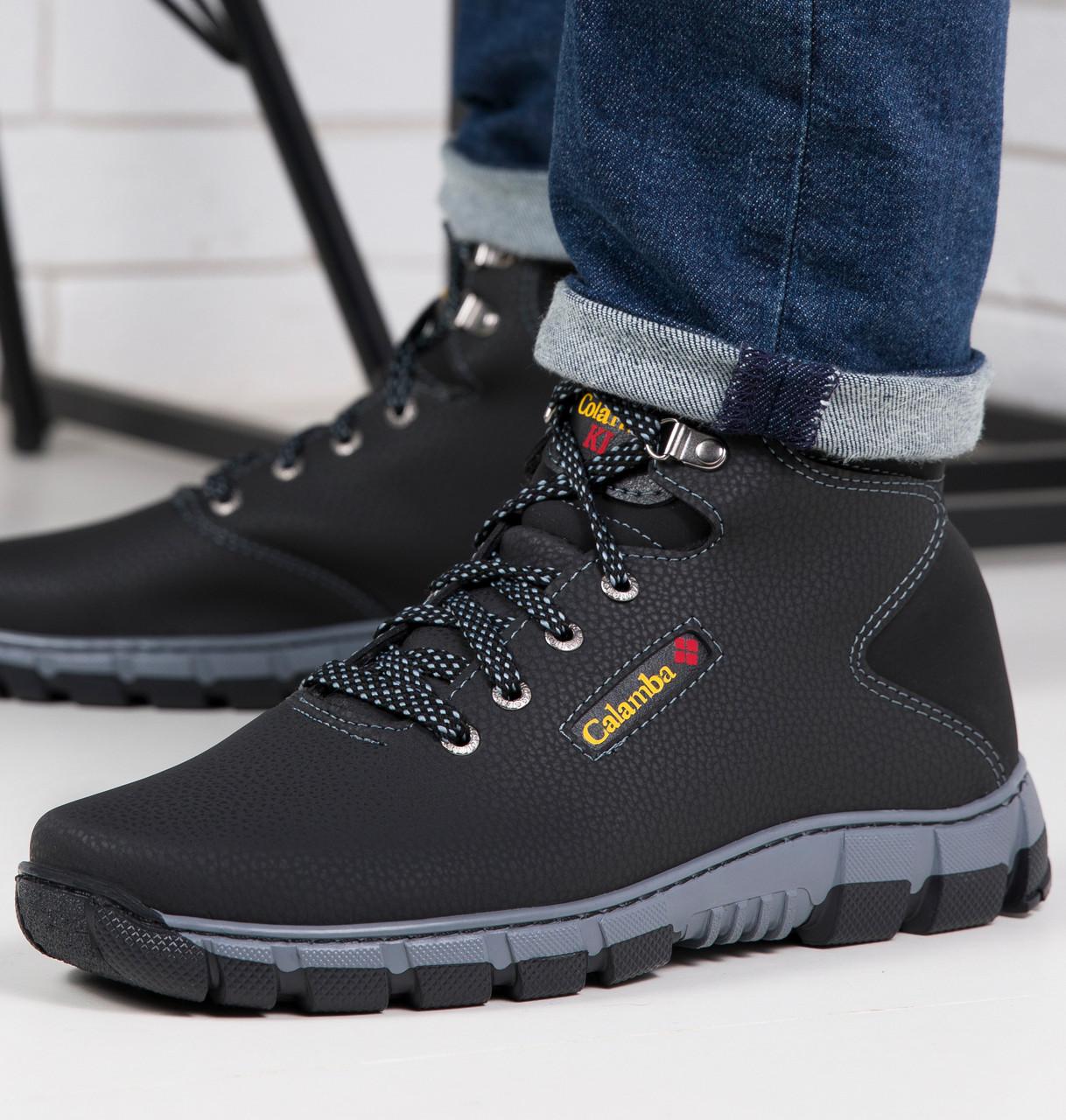 Ботинки мужские зимние на меху -20°C