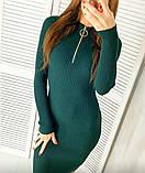 Платье женское трикотаж рубчик, фото 3