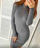 Платье женское трикотаж рубчик, фото 5