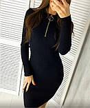 Платье женское трикотаж рубчик, фото 6