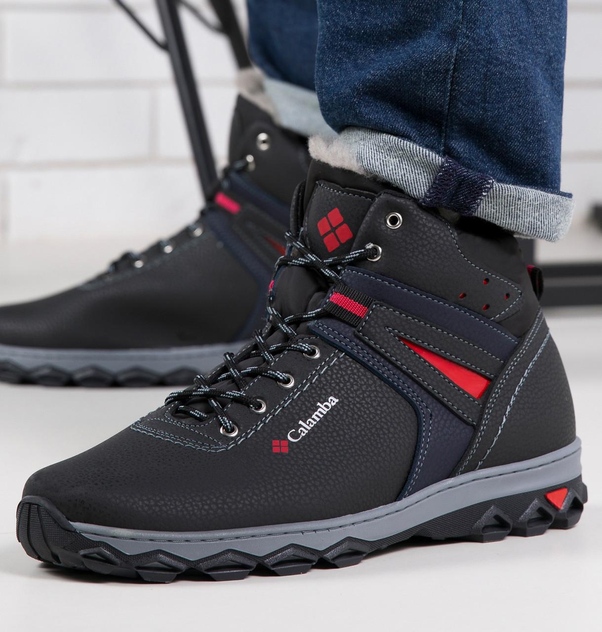 Ботинки мужские зимние 40р