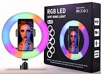 Кольцо LED RGB лампа свет MJ26 (26см) радуга цветная селфи подсветка Кольцевая светодиодная