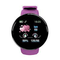 Смарт-часы Smart Watch D18 Violet Bluetooth Android IOS, фото 3