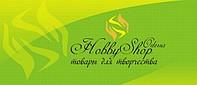 Hobby Shop Odessa товары для творчества