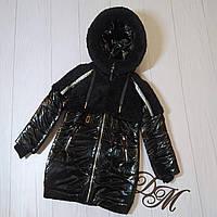 """Зимняя куртка для девочки """"Кира"""", фото 1"""