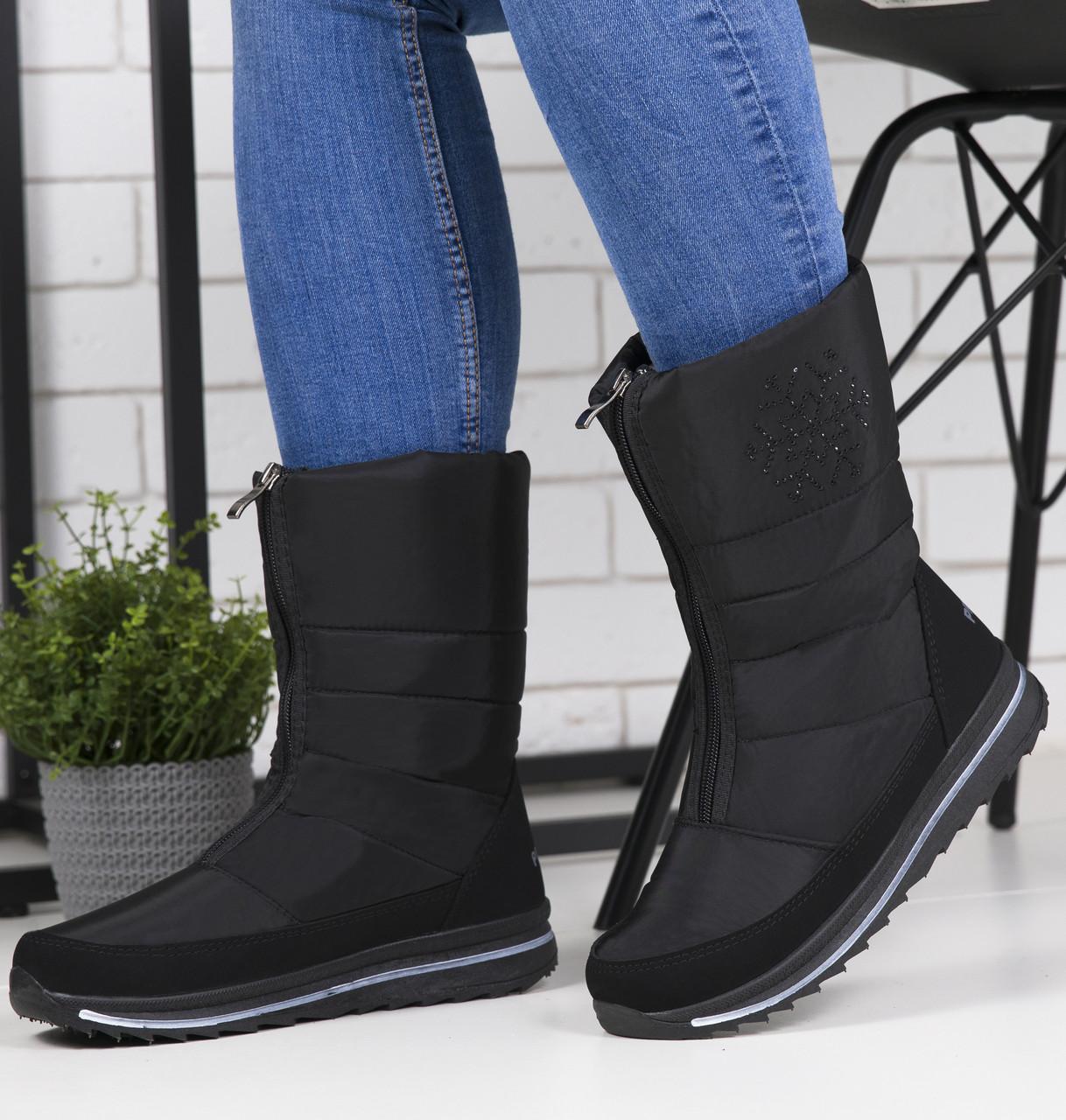 Дутики женские на меху от Львовской обувной фабрики 36,37р