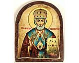 Икона под старину на левкасе (Арка 8х10см), фото 7